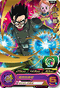 SUPER DRAGON BALL HEROES SH8-48