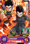 SUPER DRAGON BALL HEROES SH8-49