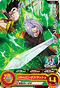 SUPER DRAGON BALL HEROES SH8-51
