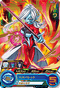 SUPER DRAGON BALL HEROES SH8-55