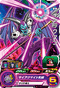 SUPER DRAGON BALL HEROES SH8-59