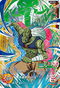 SUPER DRAGON BALL HEROES SH8-HCP7