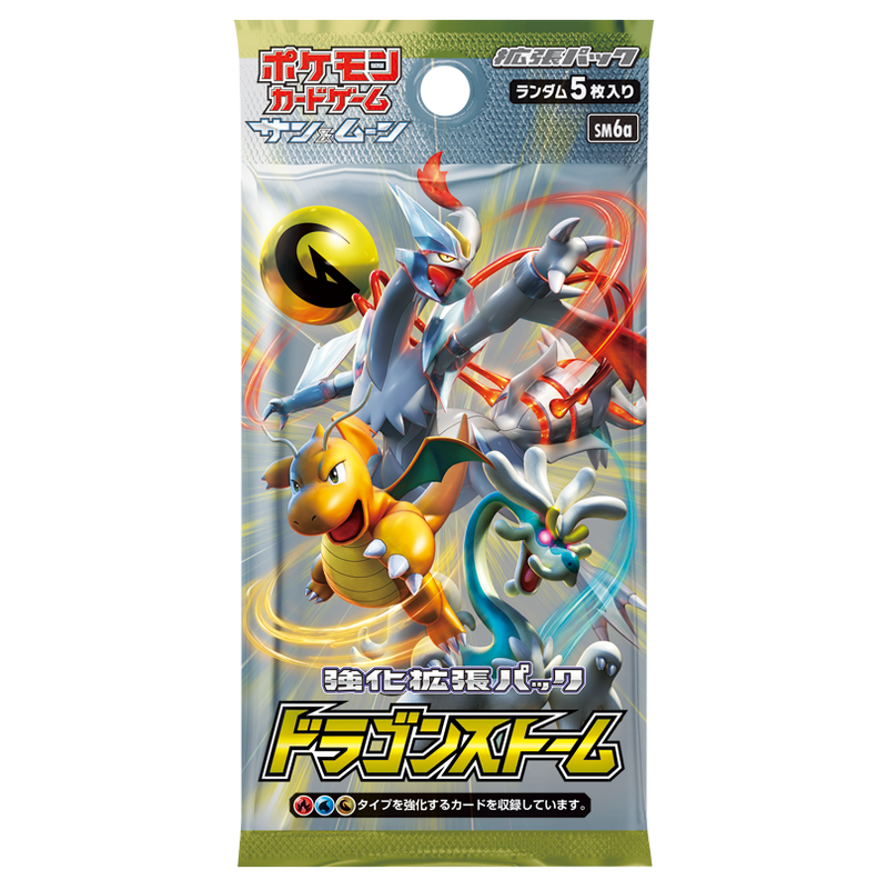 POKÉMON CARD GAME SUN & MOON DRAGON STORM SM6a Enhanced expansion pack