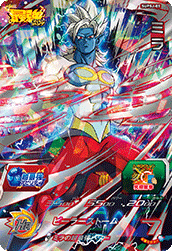 SUPER DRAGON BALL HEROES SUPSJ-01