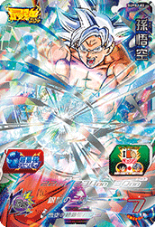 SUPER DRAGON BALL HEROES SUPSJ-02