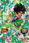 SUPER DRAGON BALL HEROES SUPVJ-01 Broly : BR