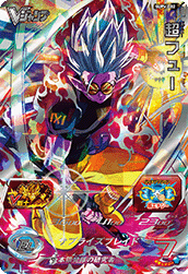 SUPER DRAGON BALL HEROES SUPVJ-02 Super Fu