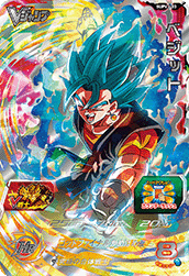 SUPER DRAGON BALL HEROES SUPVJ-03 Vegetto