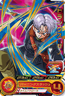 SUPER DRAGON BALL HEROES UM1-09 Trunks : Xeno