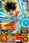 SUPER DRAGON BALL HEROES UM1-13 Son Goku