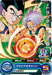 SUPER DRAGON BALL HEROES UM1-16 Trunks : Younenki