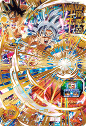 SUPER DRAGON BALL HEROES UM1-17 Son Goku