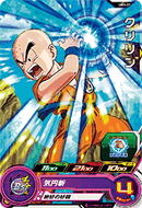 SUPER DRAGON BALL HEROES UM1-21 Krillin