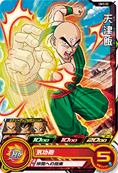 SUPER DRAGON BALL HEROES UM1-22 Tenshinhan
