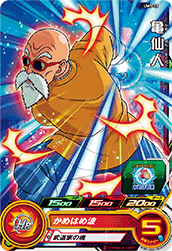 SUPER DRAGON BALL HEROES UM1-23 Kame Sennin
