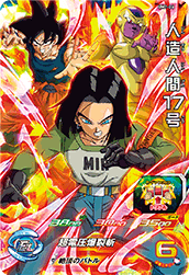 SUPER DRAGON BALL HEROES UM1-24