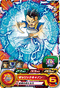SUPER DRAGON BALL HEROES UM1-33 Kyabe