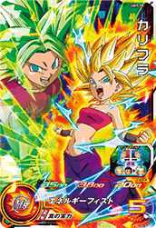 SUPER DRAGON BALL HEROES UM1-35 Caulifla