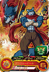 SUPER DRAGON BALL HEROES UM1-37 Bergamo