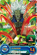 SUPER DRAGON BALL HEROES UM1-38 Obuni
