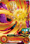 SUPER DRAGON BALL HEROES UM1-44 Vegeta : GT