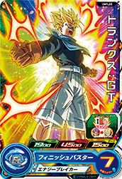 SUPER DRAGON BALL HEROES UM1-45 Trunks : GT