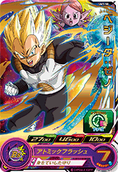 SUPER DRAGON BALL HEROES UM1-50 Vegeta : Xeno