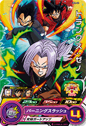 SUPER DRAGON BALL HEROES UM1-51 Trunks : Xeno