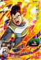 SUPER DRAGON BALL HEROES UM1-55 Vegeta