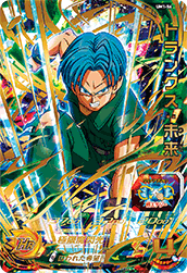 SUPER DRAGON BALL HEROES UM1-56 Trunks : Mirai