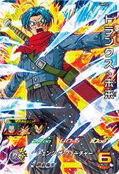 SUPER DRAGON BALL HEROES UM1-57 Trunks : Mirai