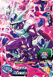 SUPER DRAGON BALL HEROES UM1-58 Cooler
