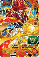 SUPER DRAGON BALL HEROES UM1-62 Gogeta : GT