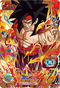 SUPER DRAGON BALL HEROES UM1-64 Bardock