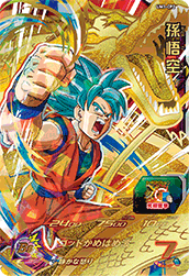 SUPER DRAGON BALL HEROES UM1-CP2 Son Goku