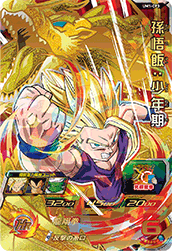 SUPER DRAGON BALL HEROES UM1-CP3