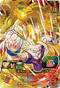 SUPER DRAGON BALL HEROES UM1-CP3 Son Gohan : Shounenki