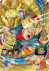 SUPER DRAGON BALL HEROES UM1-CP4 Trunks : Mirai