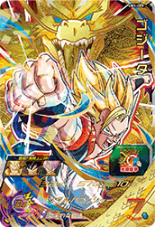 SUPER DRAGON BALL HEROES UM1-CP5 Gogeta