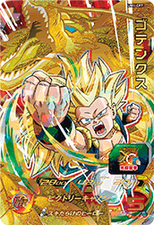 SUPER DRAGON BALL HEROES UM1-CP7