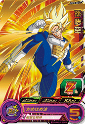 SUPER DRAGON BALL HEROES UM10-001 Son Goku