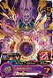 SUPER DRAGON BALL HEROES UM10-029 Beerus