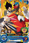SUPER DRAGON BALL HEROES UM10-054 Toppo