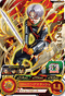 SUPER DRAGON BALL HEROES UM11-009 Trunks : Xeno