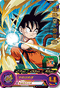 SUPER DRAGON BALL HEROES UM11-010 Son Goku : Shounenki