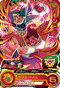 SUPER DRAGON BALL HEROES UM11-024 Amondo