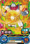 SUPER DRAGON BALL HEROES UM11-026 kakao