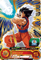 SUPER DRAGON BALL HEROES UM11-029 Son Goku
