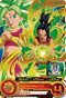 SUPER DRAGON BALL HEROES UM11-031 Kale