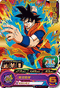 SUPER DRAGON BALL HEROES UM11-049 Son Goku